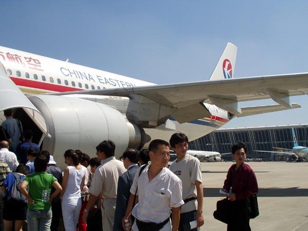 飞机 600_450